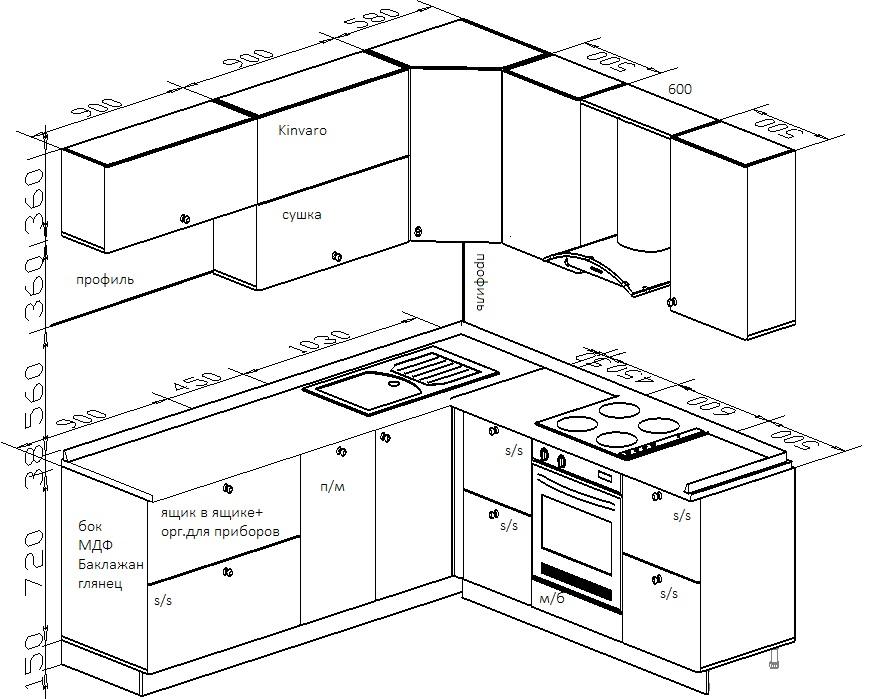 Чертеж кухни баклажан и ваниль