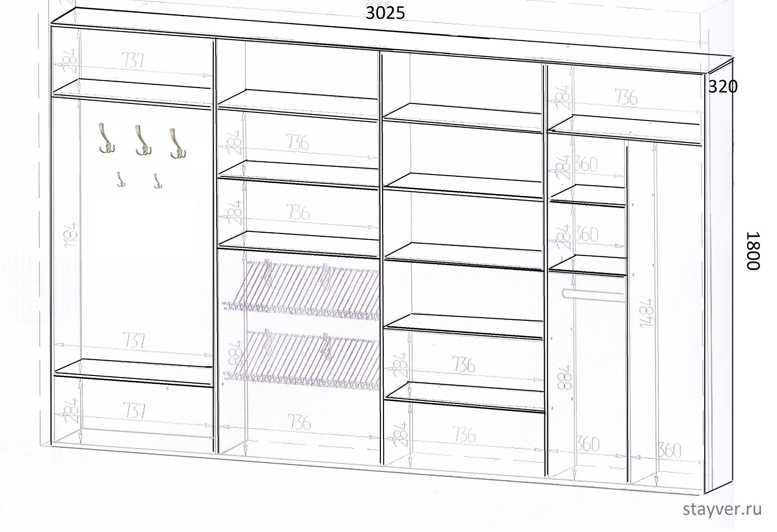Шкафы купе 3 метра