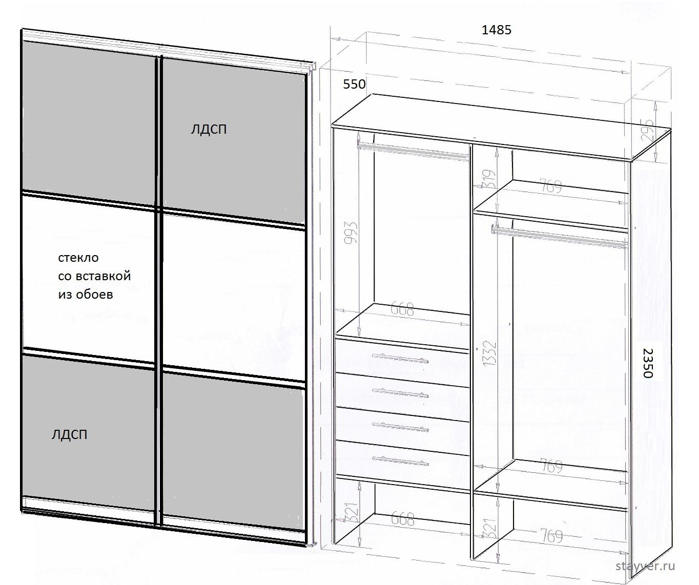 Как сделать шкаф купе чертежи 770