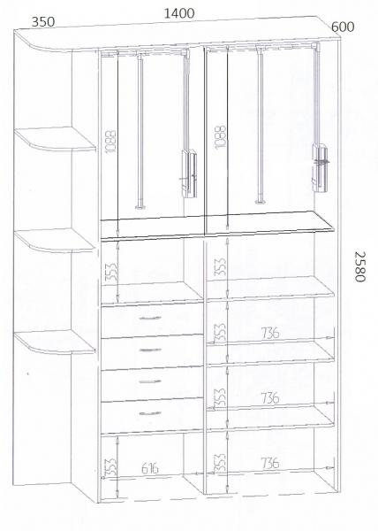 пантограф для шкафов купе