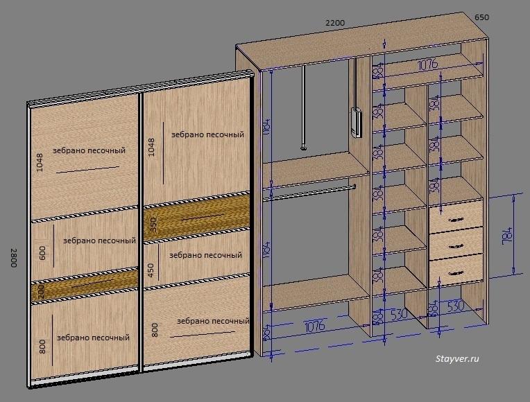 встроенный шкаф купе внутри фото