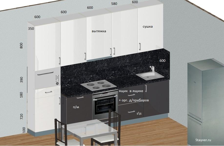 Кухня с высокоглянцевыми фасадами «Alternative»