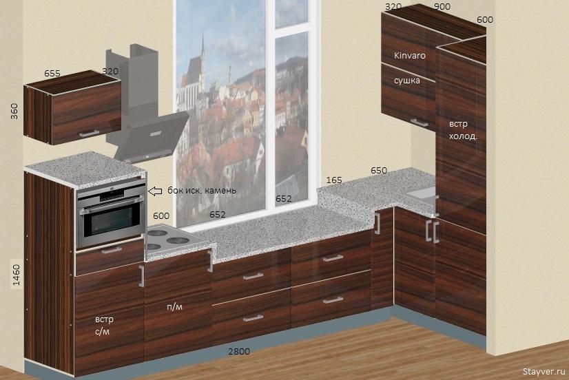Чертеж кухни Манзолия черная