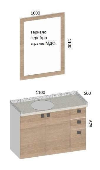 мебель для ванной под дерево