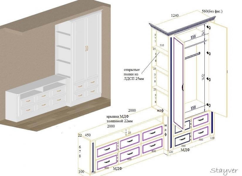 Конструктивные чертежи шкафа и тумбы