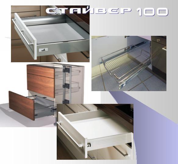 Выдвижные механизмы для кухонных ящиков